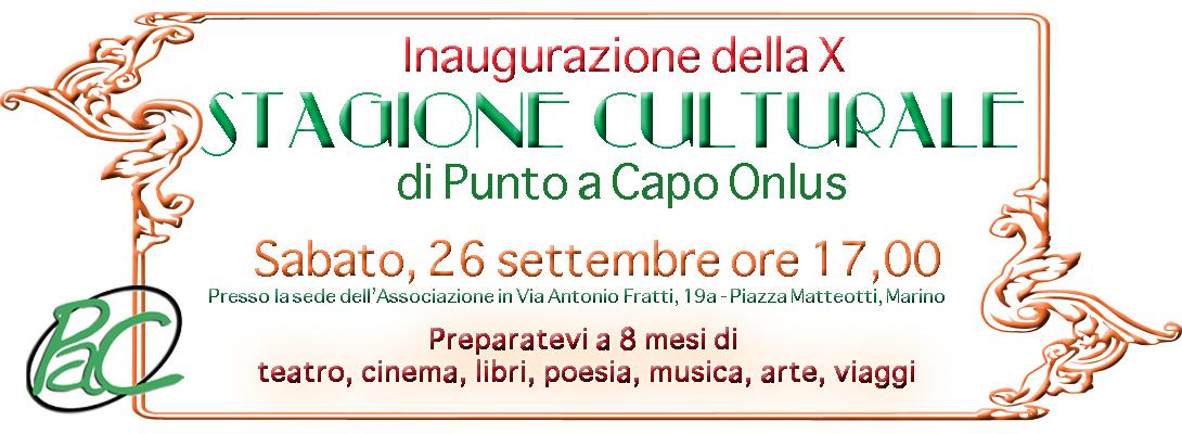 Stagione Culturale 2015-16
